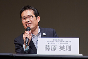 Photo : Hidenori Fujiwara Head of the Sports Business Development Division II, Sports & Cultural Event Business Development Unit, Fujitsu Limited