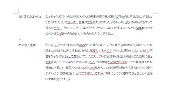 step04.jpg