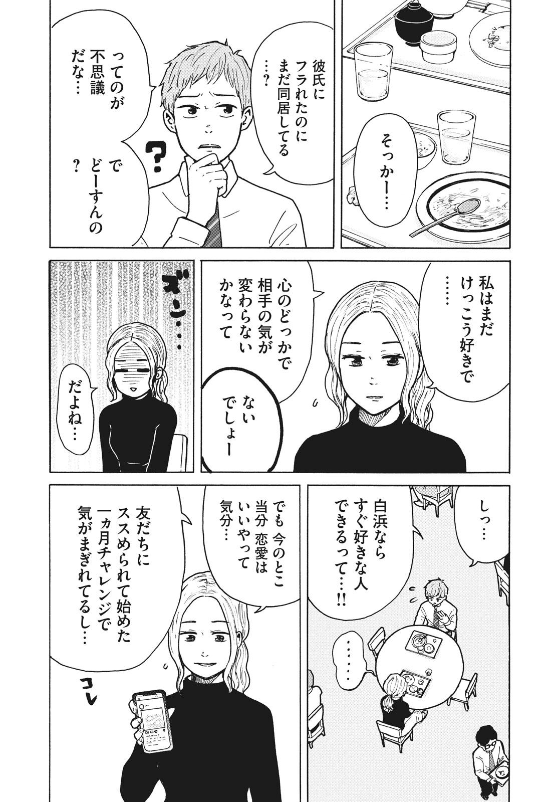 003_30日_2019_006_E.jpg