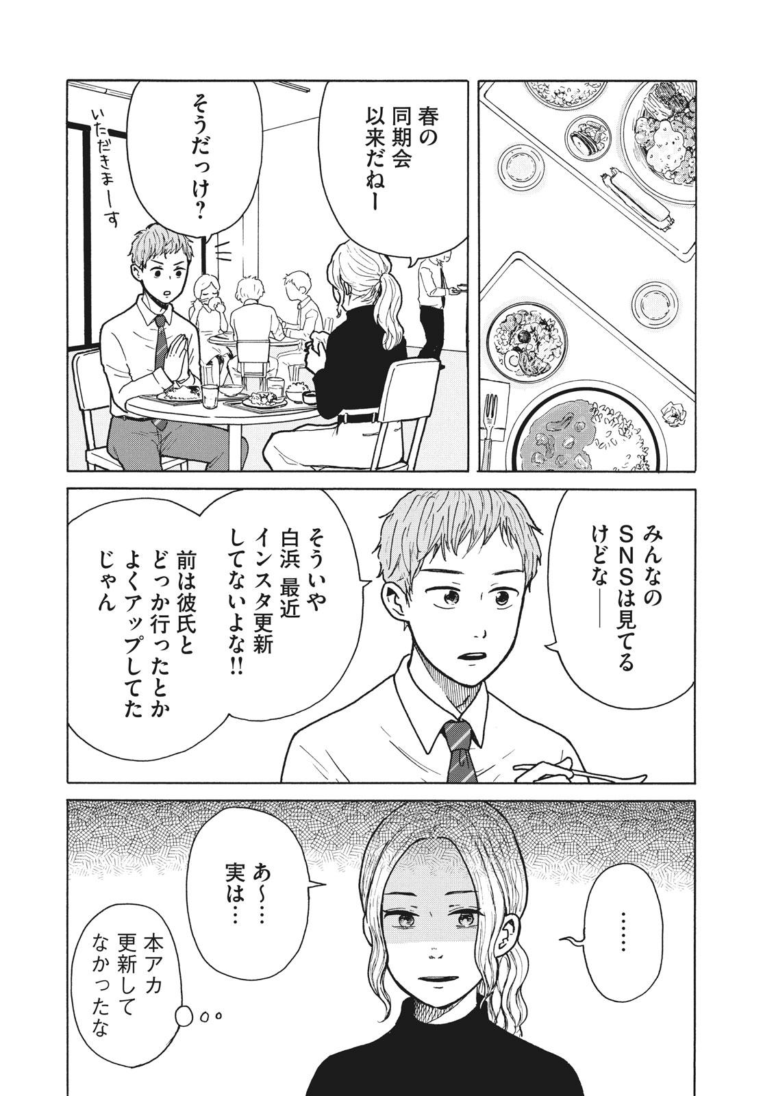 002_30日_2019_006_E.jpg