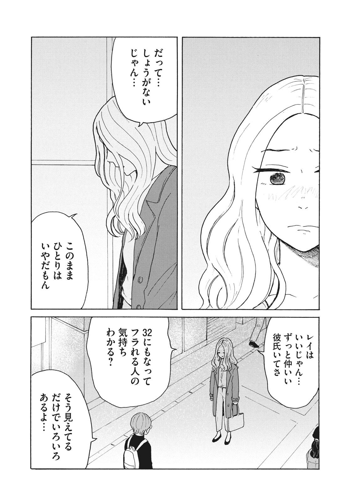 007_30日_2020_011_E.jpg