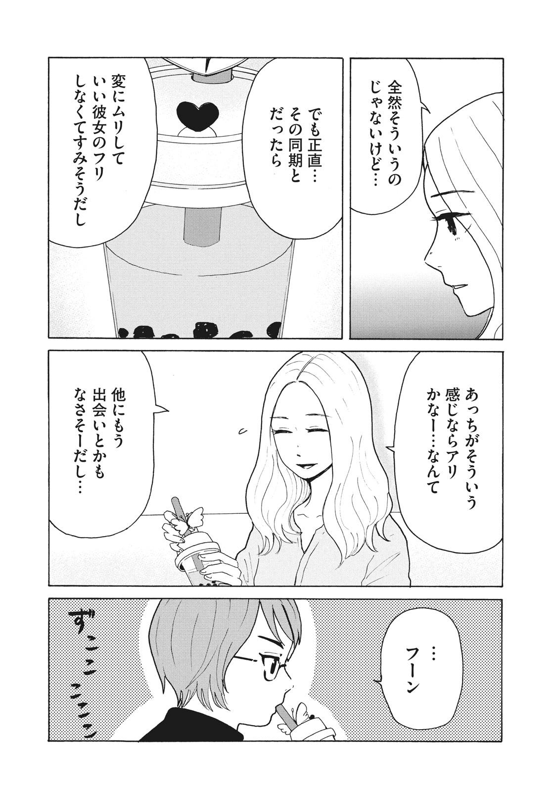 004_30日_2020_011_E.jpg