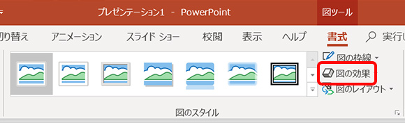 blue_sky_7.jpg