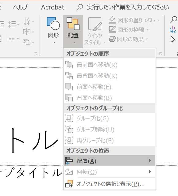 step01_01.jpg