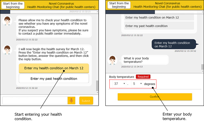 Figure : Image of the Health Monitoring Chat input screen. Close contacts report their health conditions daily from their smartphones, while public health centers manage the information in list format. In this way, it is possible to reduce the burden of interviewing for both close contacts and public health centers.