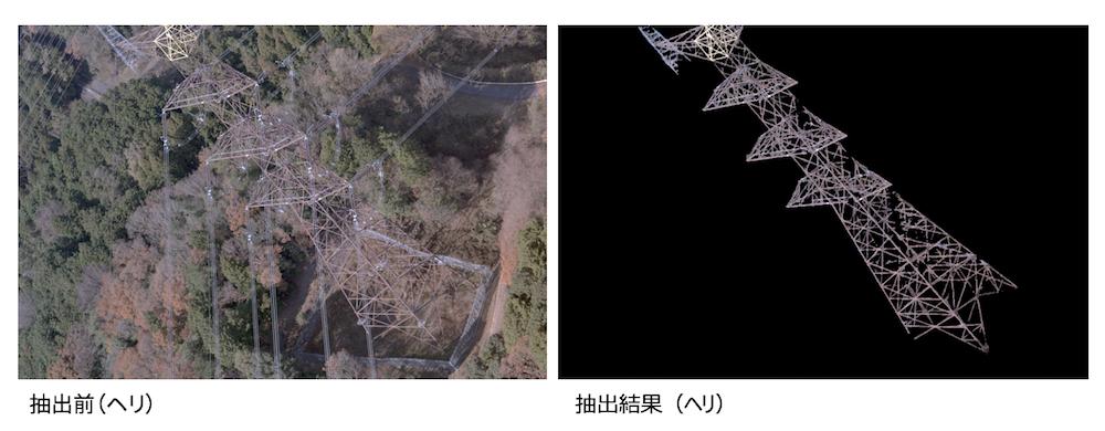 ヘリの撮影画像