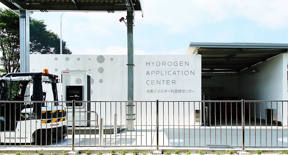 IMAGE OF HYDROGEN APPLICATION CENTER