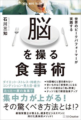 石川さん本.jpg