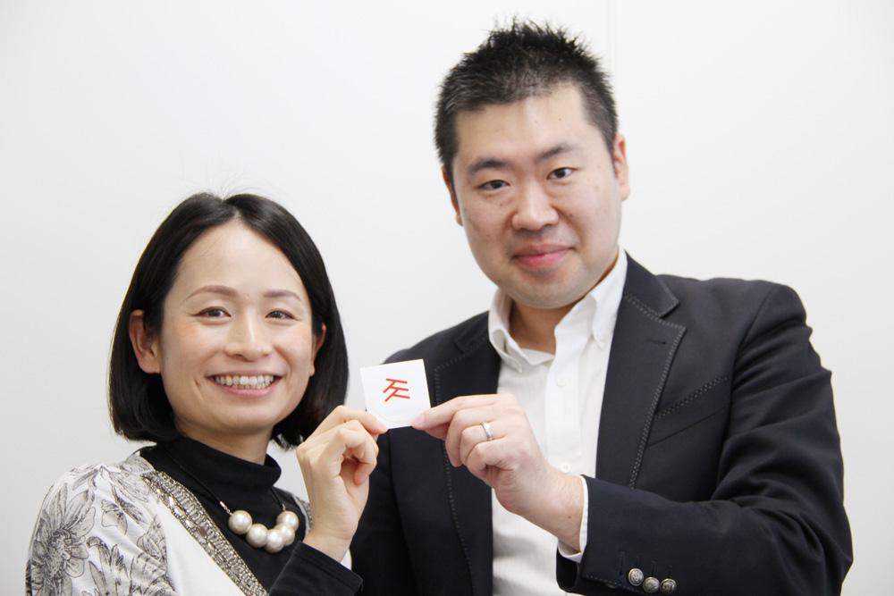 社内コミュニティの生みの親である千木良氏(左)と金子氏(右)