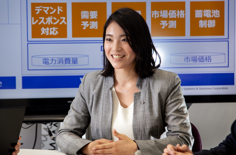 Honami Maruyama, Energy IoT Dept. Grid Aggregation Div., Toshiba Energy Systems & Solutions Corporation