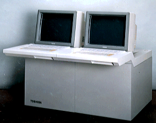 CIE統合を目指して1989年に製造された産業用コントローラCIEMAC