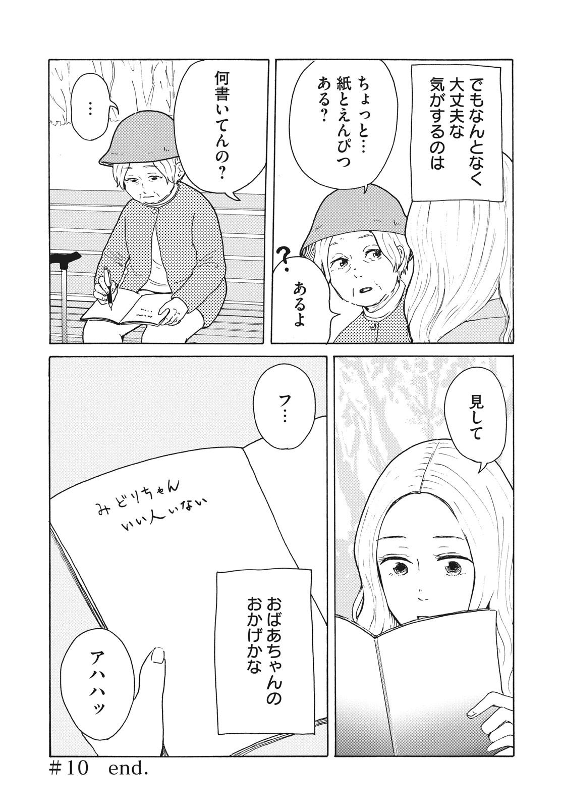 010_30日_2020_010_E.jpg