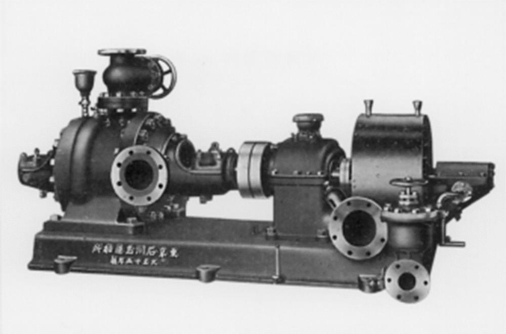 1927年初号機、ポンプ駆動用タービン(23kw)