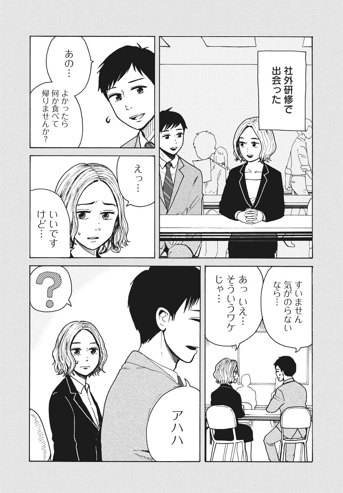 004_30譌・_2019_003_E.jpg