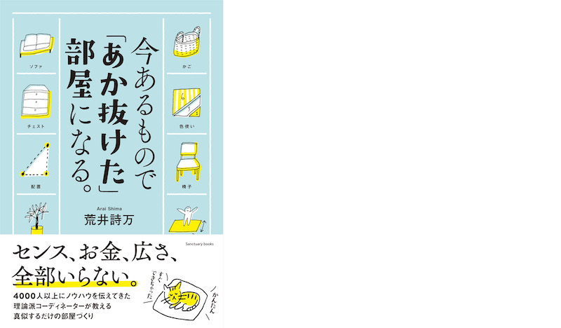 書影のコピー.jpg