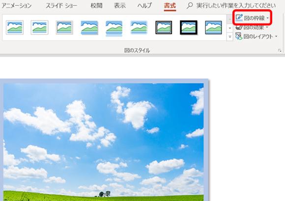 office44_06.jpg