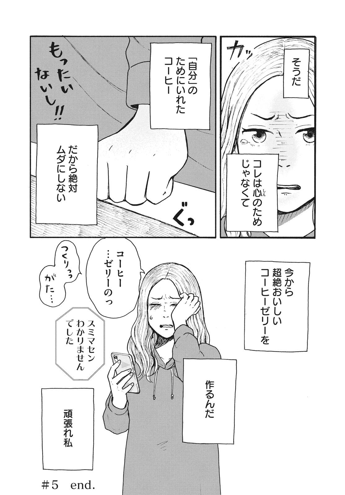010_30譌・_2019_005_E.jpg