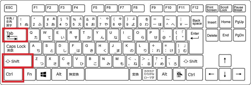ブラウザのタブを左隣に移動するショートカット解説(Windows)
