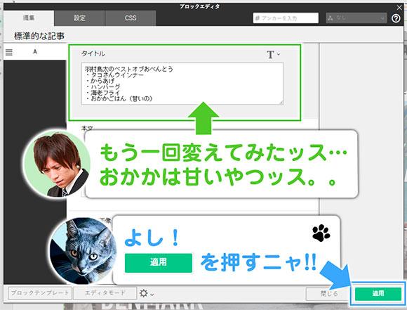 img_fcblog_7-6.jpg