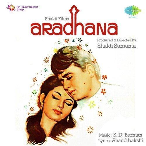 Aradhana-Hindi-1969-500x500.jpg