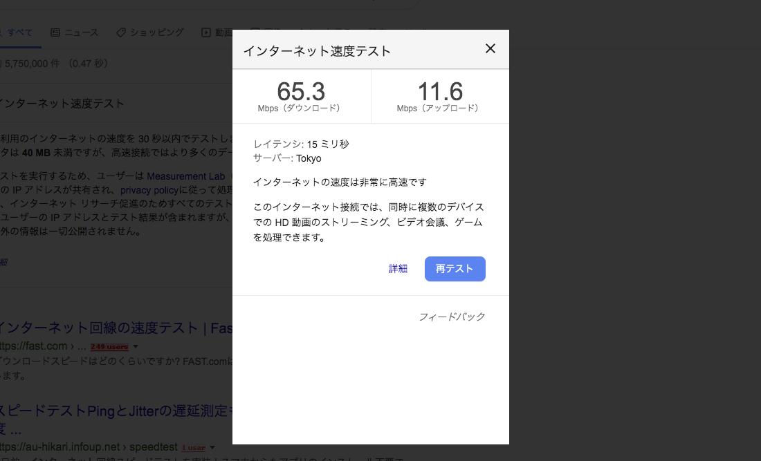 縲先悽繝・y繝シ繧ソ縲題ィ倅コ狗畑逕サ蜒十businesshotel_03.jpg