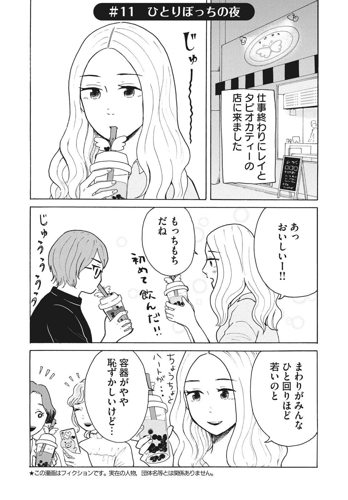 001_30日_2020_011_E.jpg