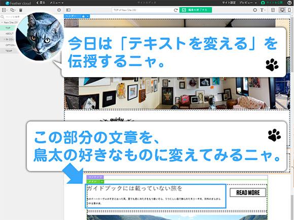 img_fcblog_7-1.jpg