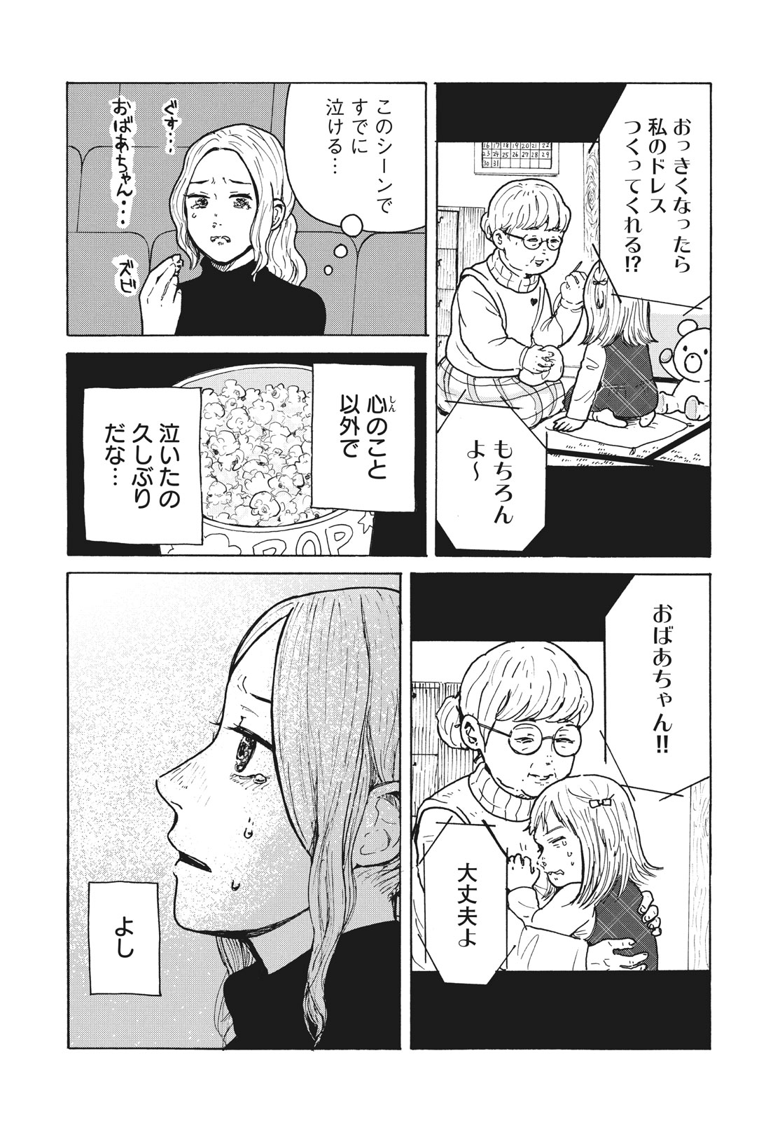 009_30日_2019_006_E.jpg