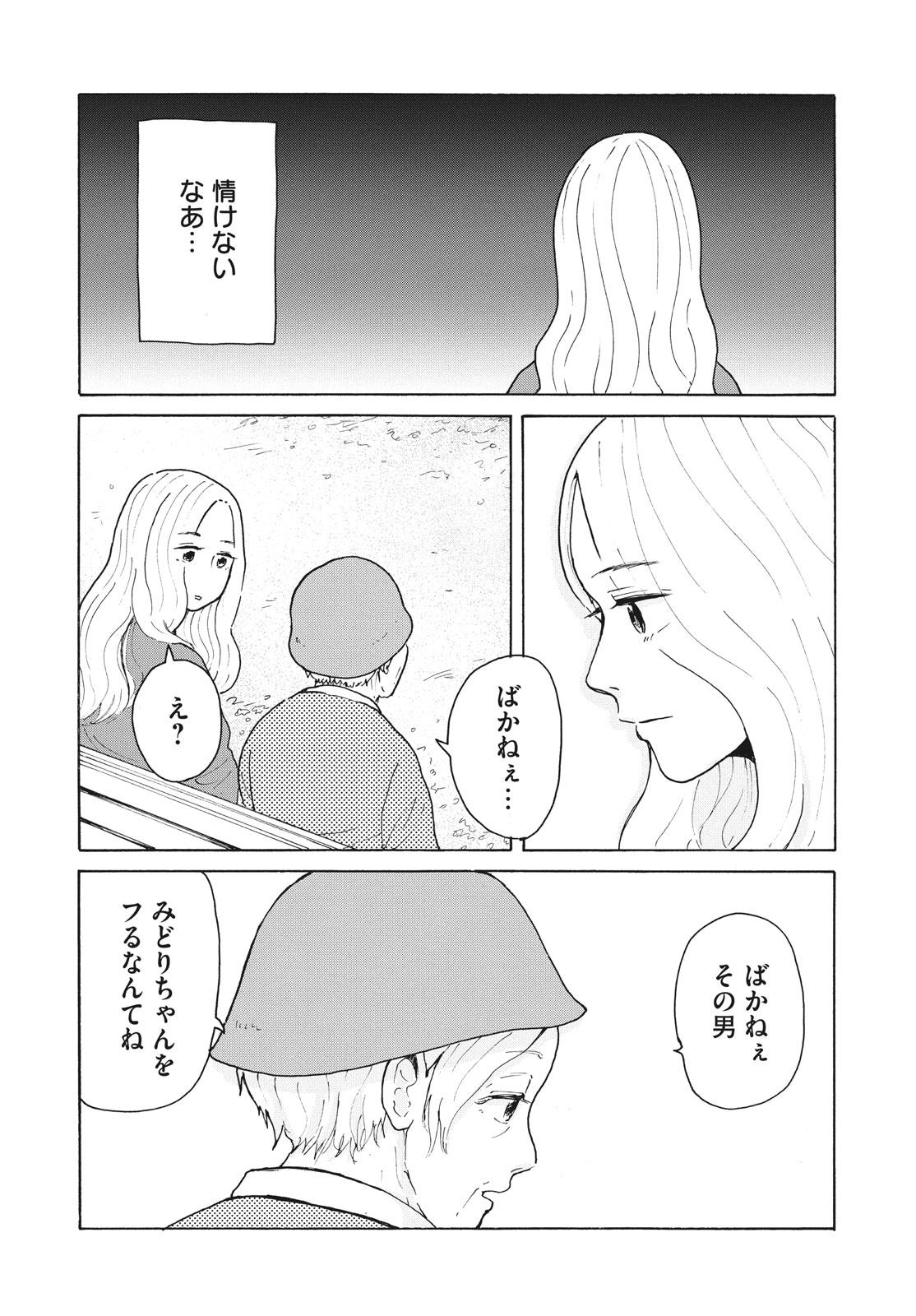 006_30日_2020_010_E.jpg