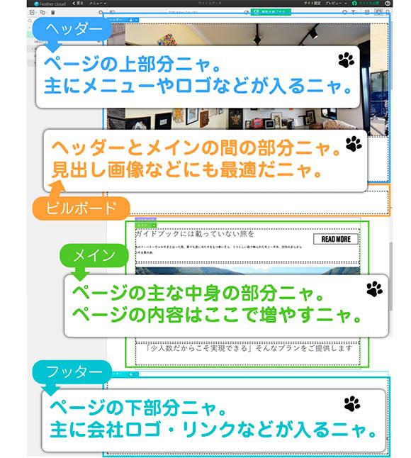 img_fcblog_6-2.jpg