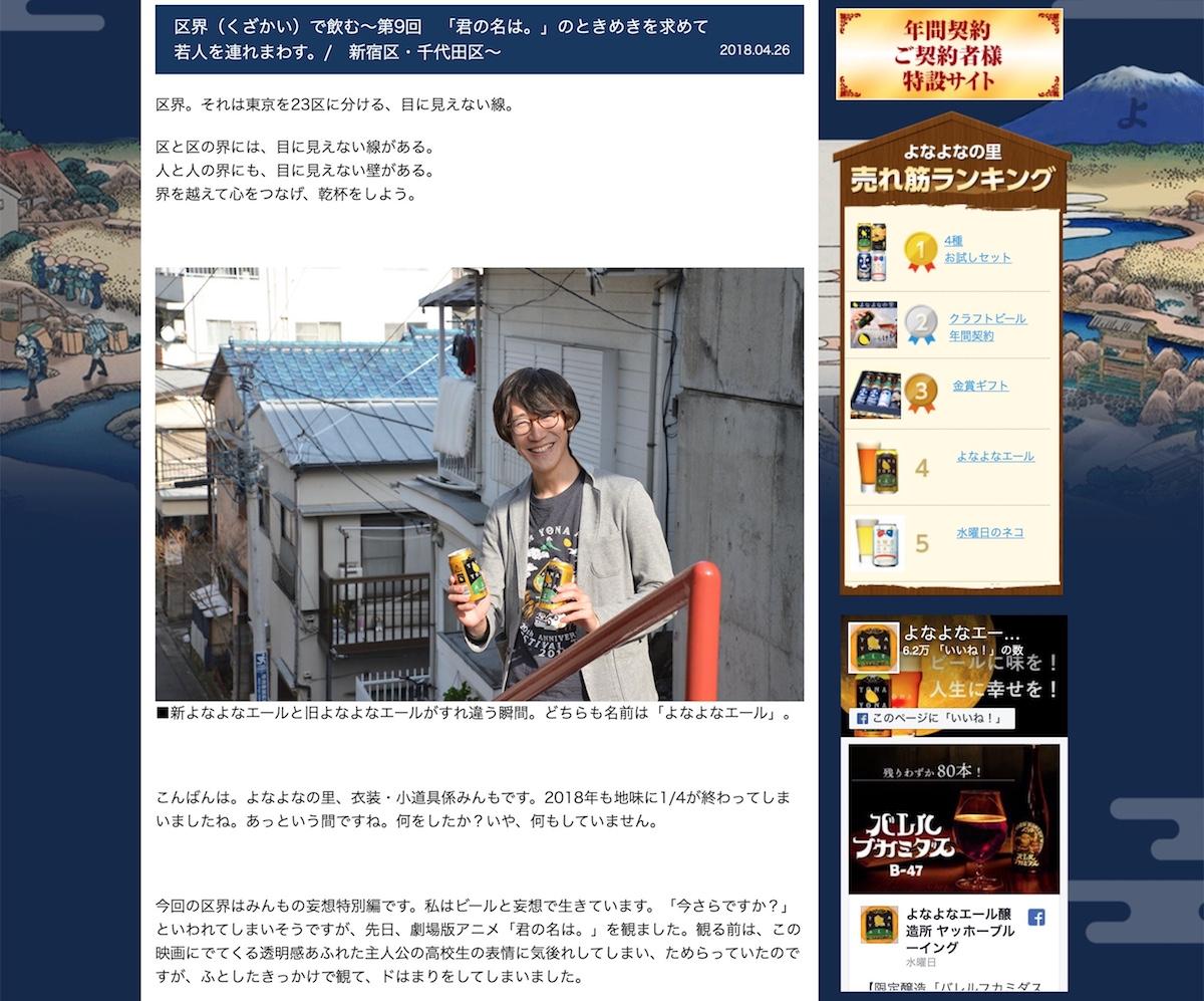 16.Bp.読み物.jpg