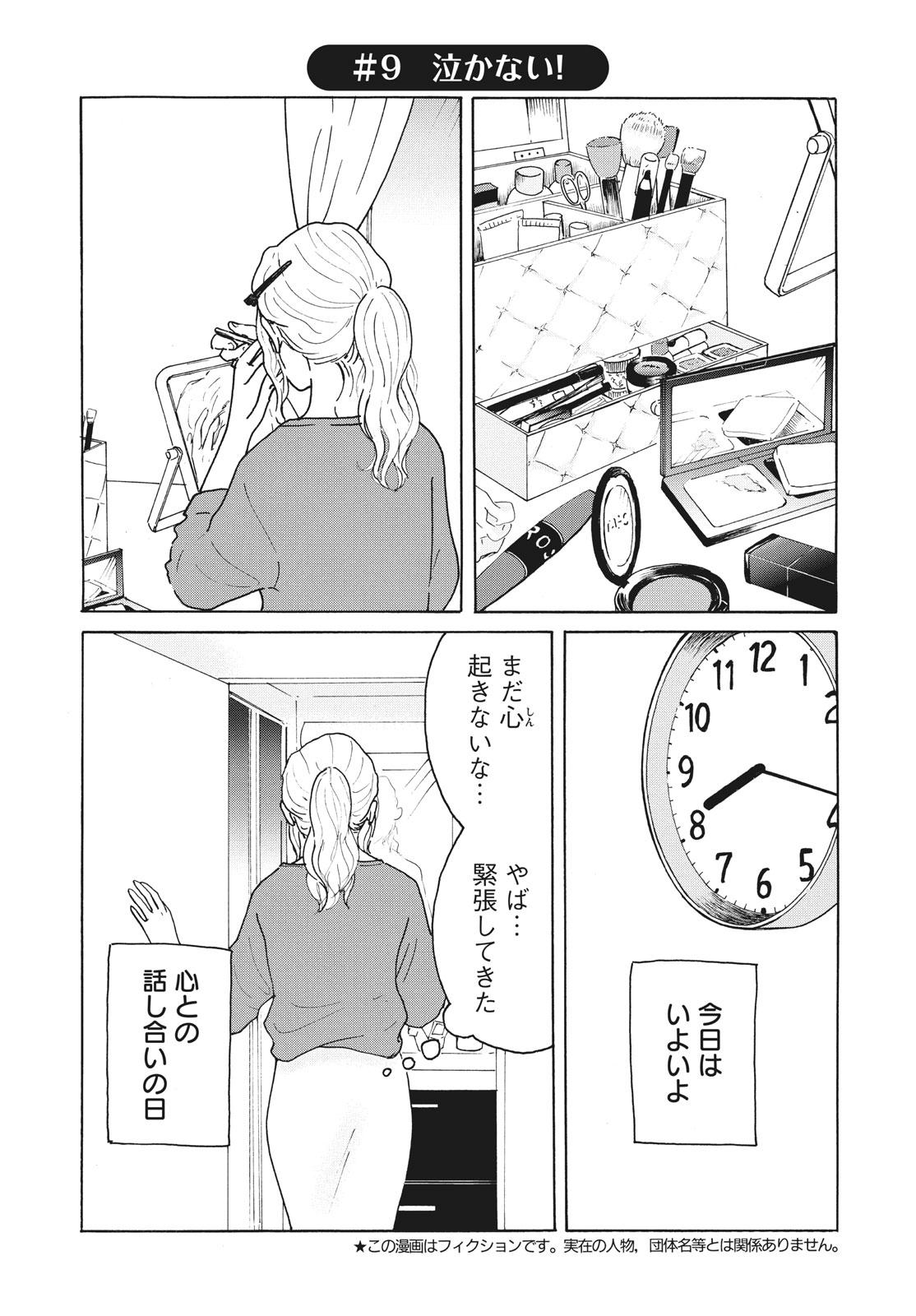 001_30譌・_2020_009_E.jpg