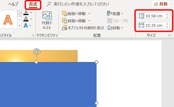 office46_04.jpg