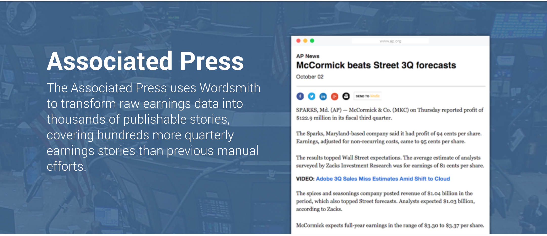 Automated Insights Associated Press Case Study.png