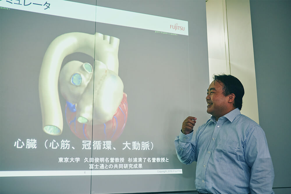 Contributing to Medicine and Society with Heart Simulator Technology