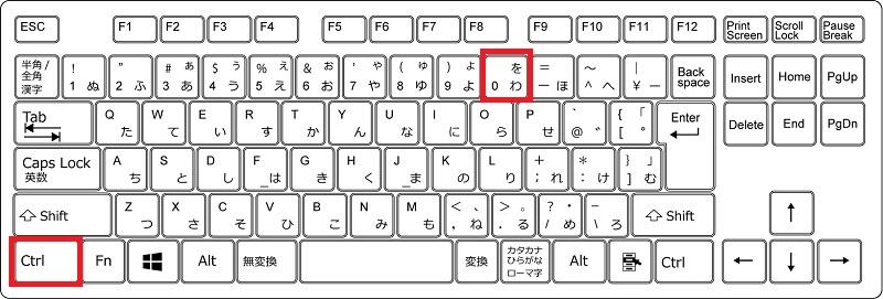 エクセルの列を非表示にするショートカットキー(Windowsの場合)