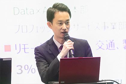 写真 : 富士通株式会社 Data×AI事業本部 プロフェッショナルサービス事業部 AIサービス部 山田 吾郎