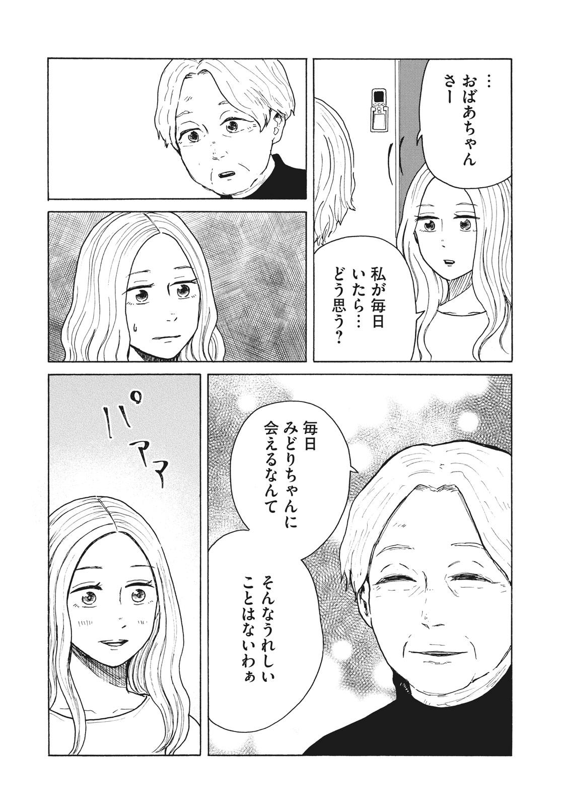 006_30日_2020_014_E.jpg
