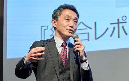 写真 : 富士通株式会社 サステナビリティ推進本部 CSR・SD統括部 藤崎 壮吾