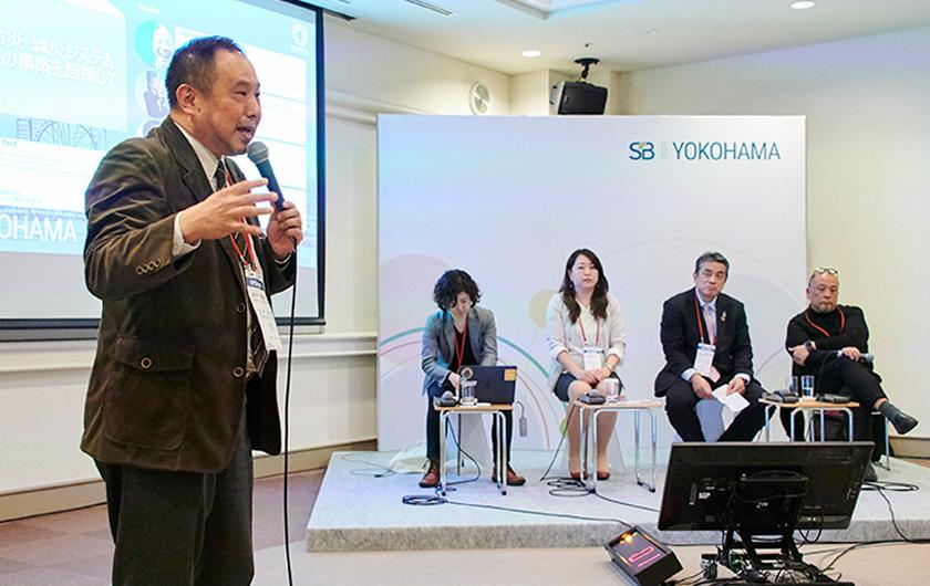 写真 : ファシリテーターの広島大学大学院 江戸教授