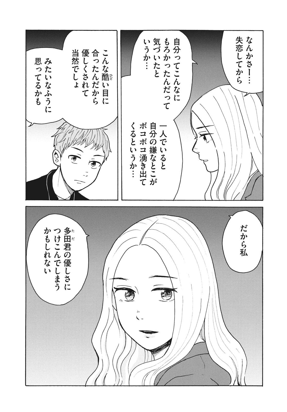 008_30日_2020_012_E.jpg