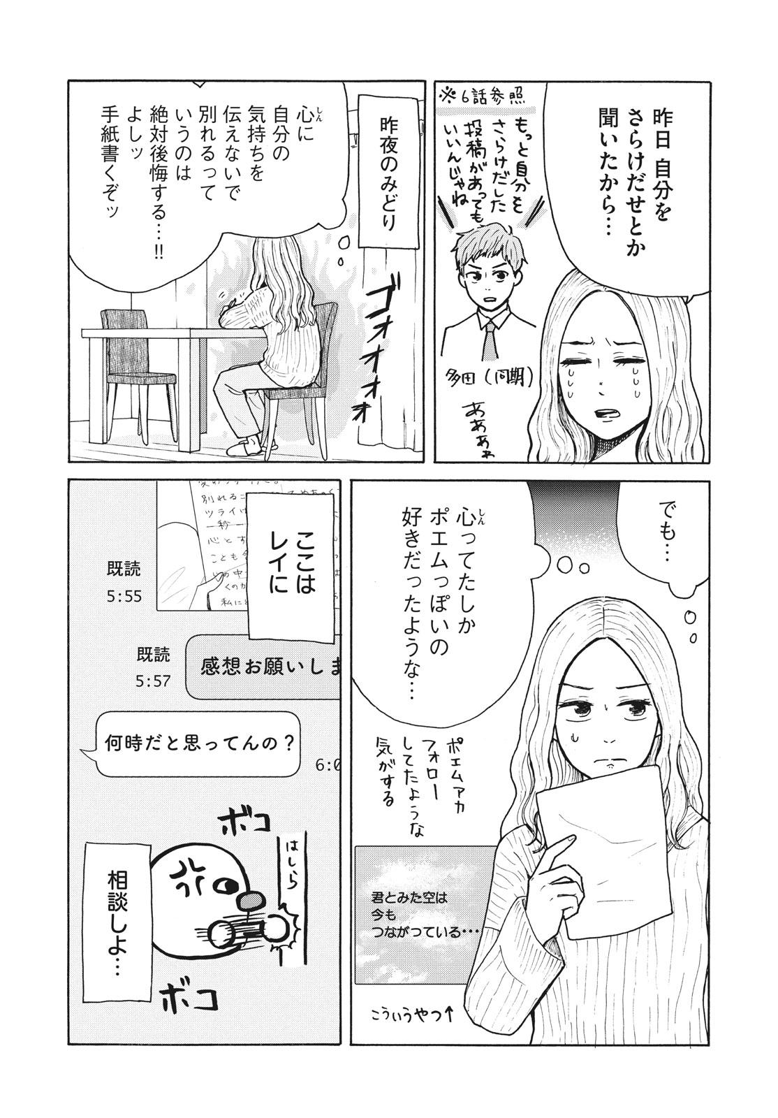 002_30日_2020_007_E.jpg