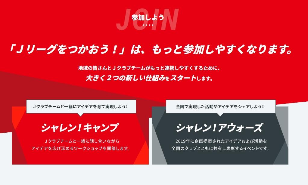 sharen_04.jpg
