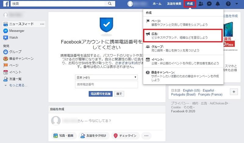ad_facebook1.jpg