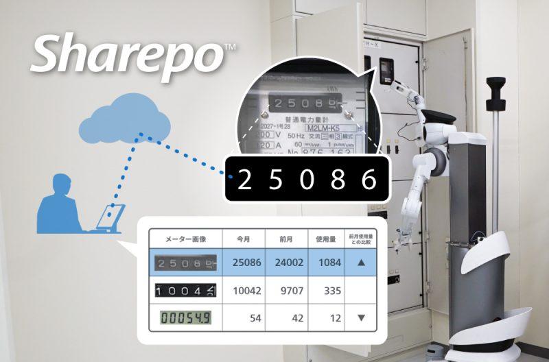 ロボットのアームに搭載したカメラで検針メーターを撮影し、管理システムと連携する