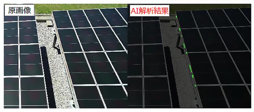 写真 : 太陽光パネルのAI画像解析結果。視認目視しづらいパネル設置架台の錆も自動検出