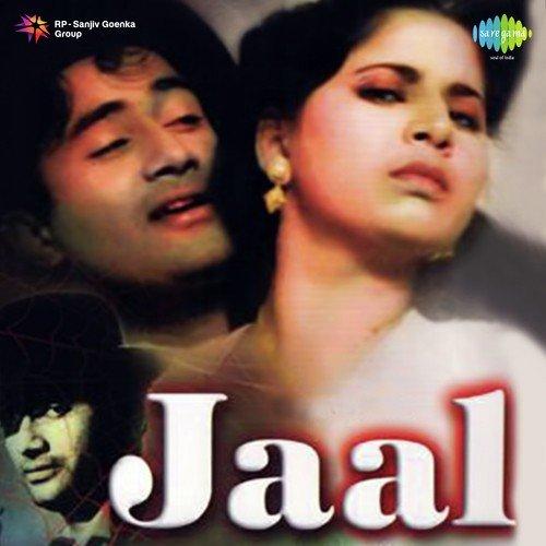 Jaal-Hindi-1952-500x500.jpg
