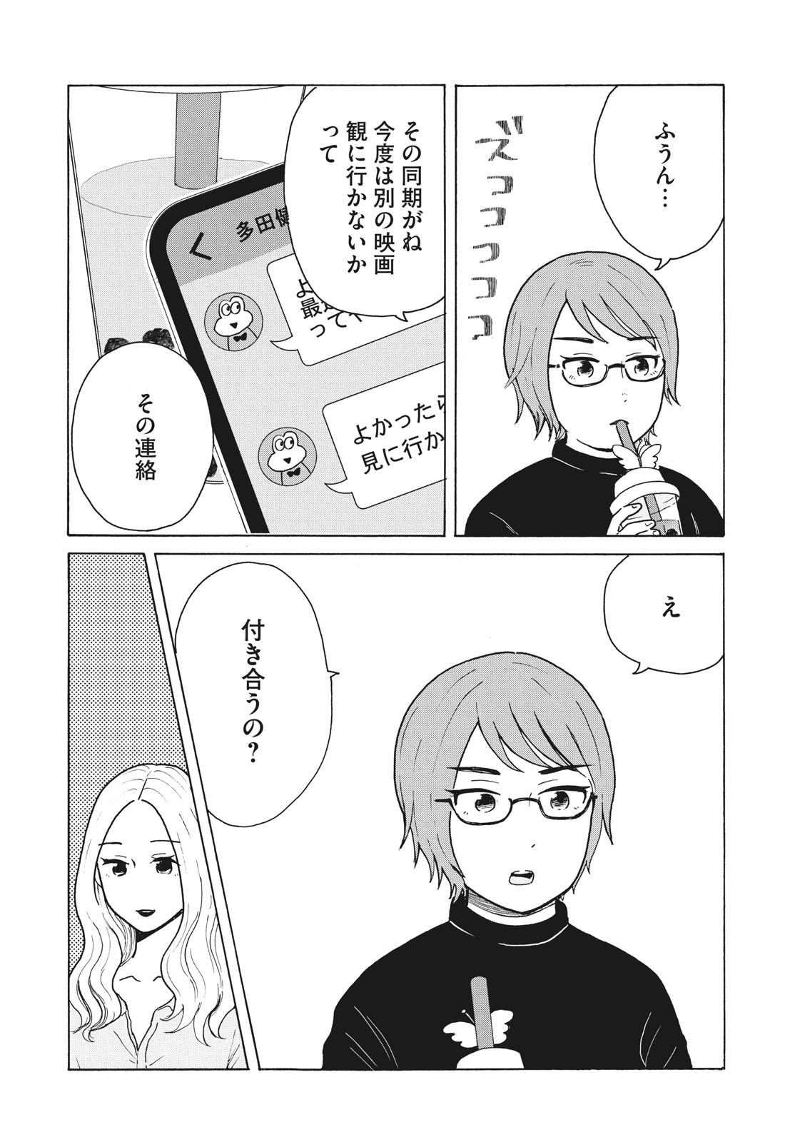 003_30日_2020_011_E.jpg