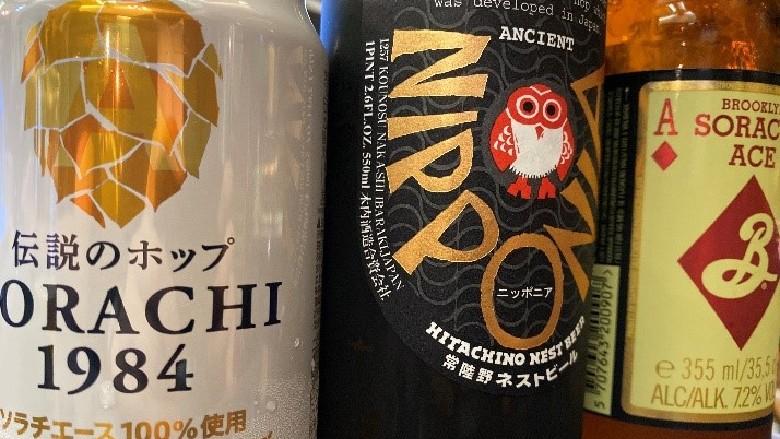 各社ビールの写真.jpg