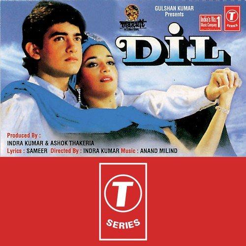 Dil-1990-500x500.jpg